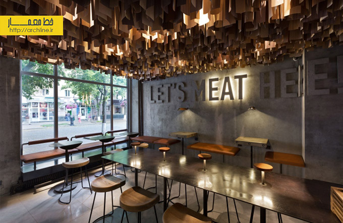 Shade-burger-by-YOD-design-studio-Poltava-Ukraine-02