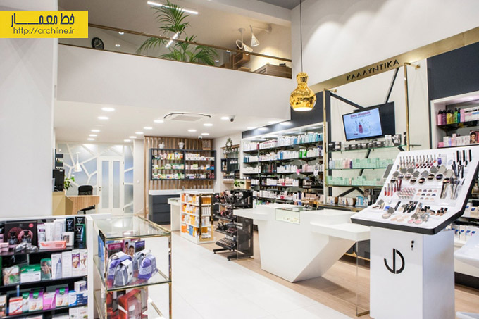 fanouraki-aikaterini-pharmacy-by-artico-rhodes-greece-04