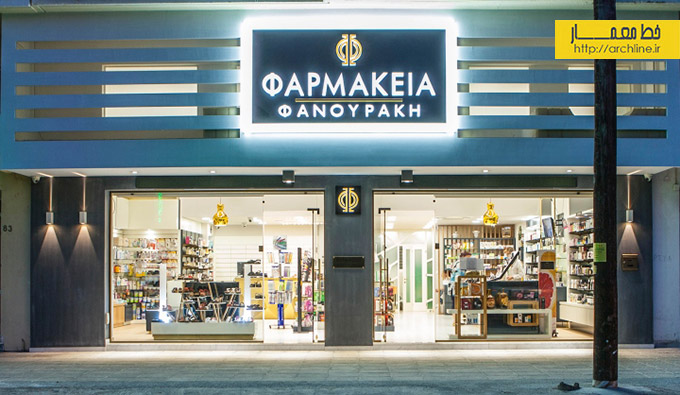 fanouraki-aikaterini-pharmacy-by-artico-rhodes-greece-10