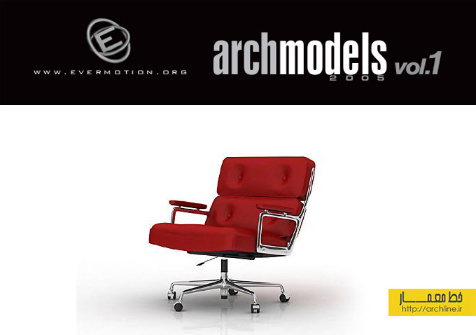 evermotion-archmodels-vol-1
