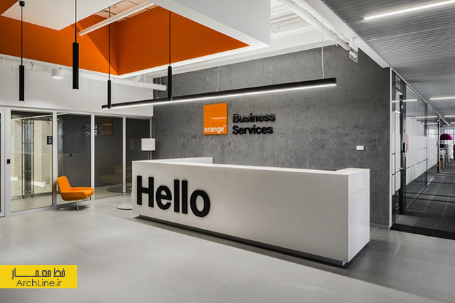 Orange for Modern office design concepts 2017