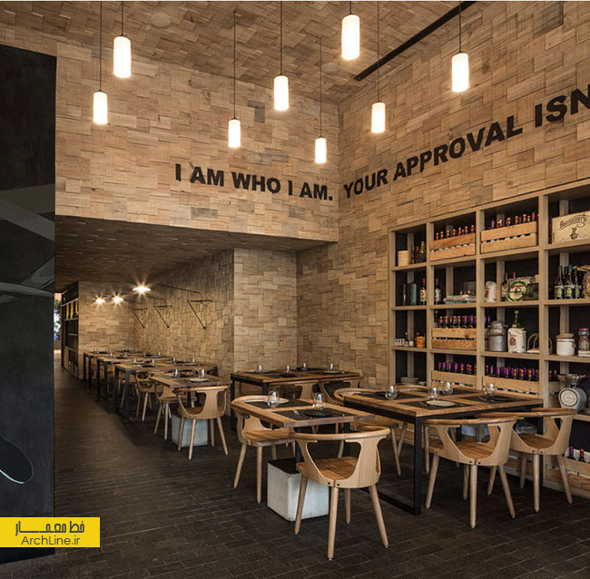 modern-restaurant-design-wood-121216-1100-032