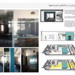 نمونه طراحی داخلی دفتر کار