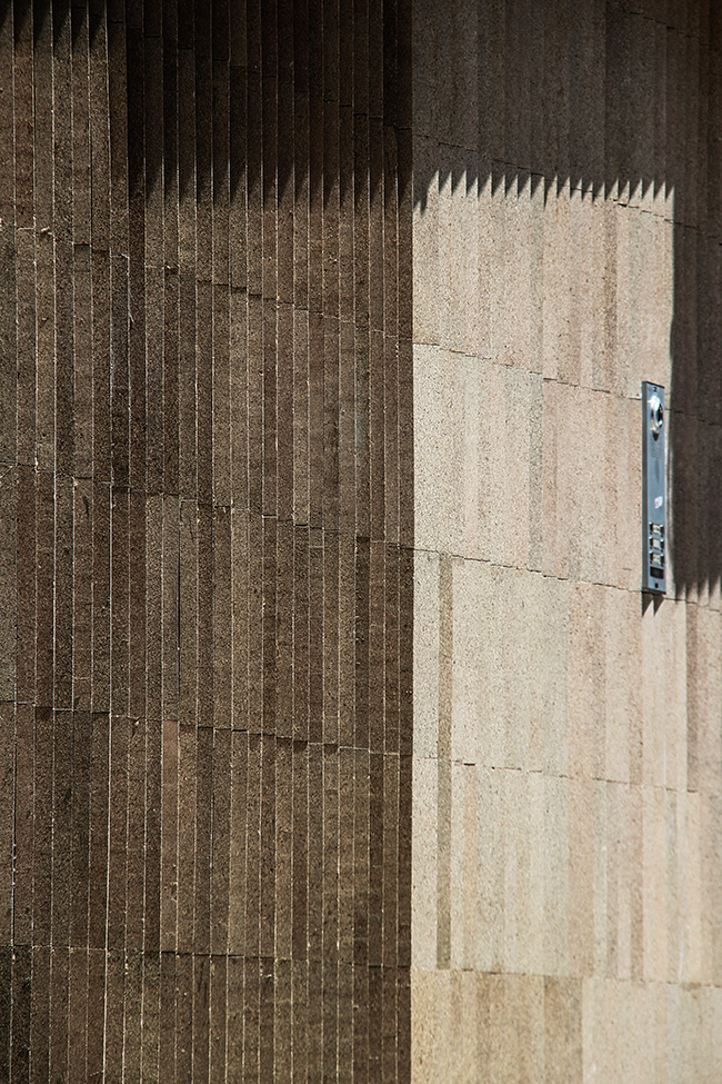 نمای ساختمان اداری کوچک