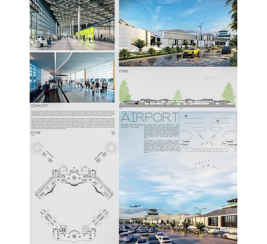 دانلود پلان دوبعدی فرودگاه